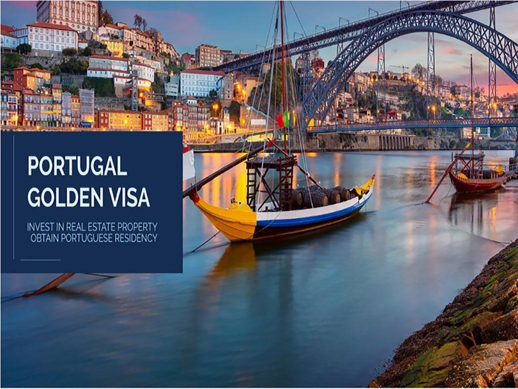 ویزای طلایی پرتغال اخذ شهروندی اروپایی