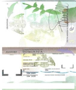 پاسپورت صادر شده دومینیکا متقاضیان ایرانی