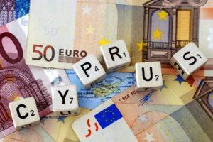 برنامه سرمایهگذاری در قبرس برای اخذ پاسپورت
